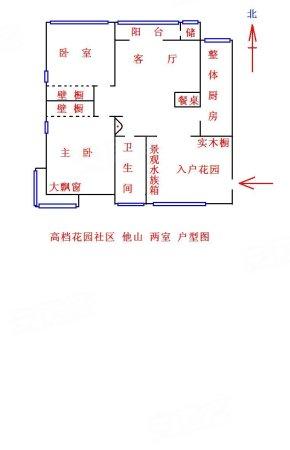 电路 电路图 电子 户型 户型图 平面图 原理图 290_450 竖版 竖屏