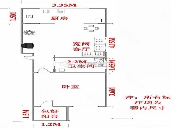 电路 电路图 电子 原理图 599_449
