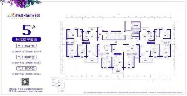 电路 电路图 电子 户型 户型图 平面图 原理图 599_307