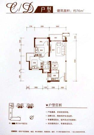 远洋新天地,区政府旁三燃气,70年精装层高公寓5米1,地铁阳园林设计的地形要素图片