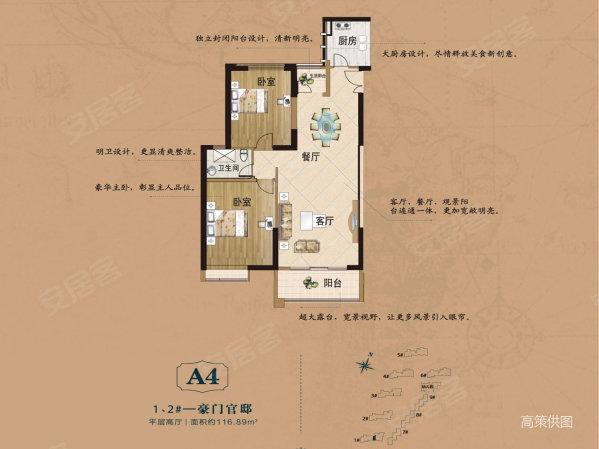 世茂悦海,胶南海边地标性公寓,下楼就是城市阳台,周边娱乐齐全