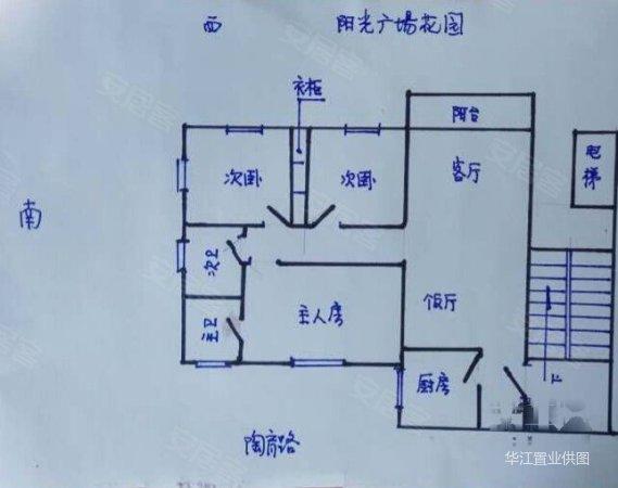 电路 电路图 电子 户型 户型图 平面图 原理图 569_450