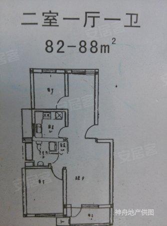 【多图】小学泥城精装两房,幼儿园临港中学就小学燕子山图片