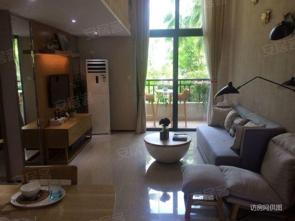 恒大海花岛 小户型复式公寓 拎包入住 高品质 配套齐全