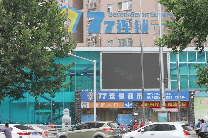 郑州金水府 配套图 47 郑州安居客