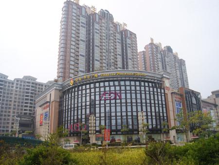 吉之岛购物商场