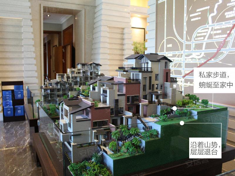 广州热门活动 保利桃花源  什么是爬山型别墅?