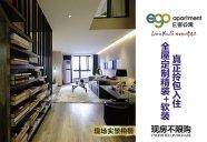 [高新]金辉悦府E客公寓